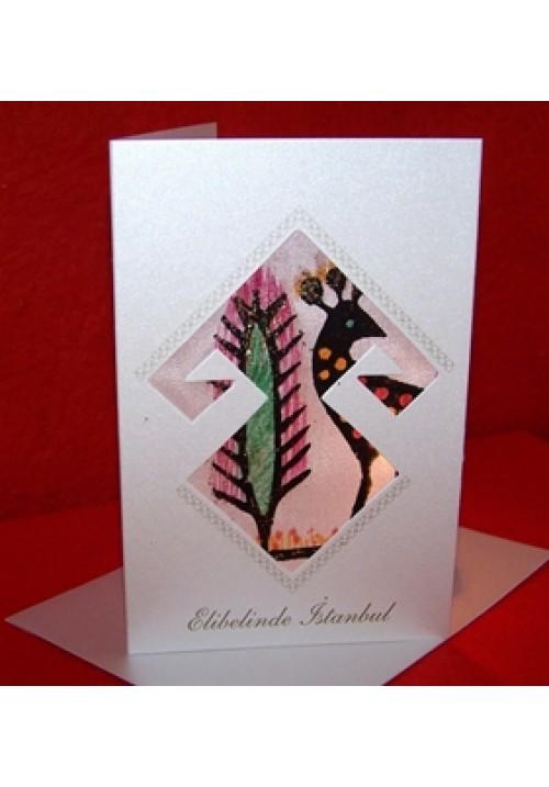Silk Card