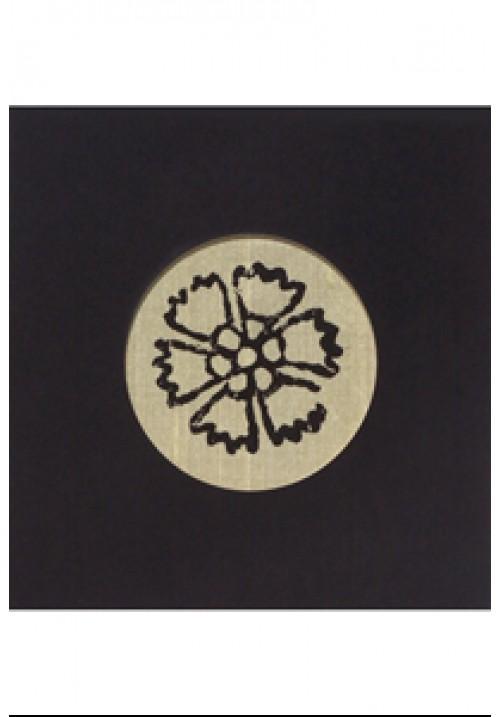 Anatolia Flowers